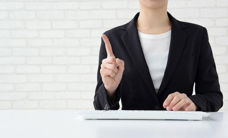 コンサル転職を成功させるには転職理由が重要